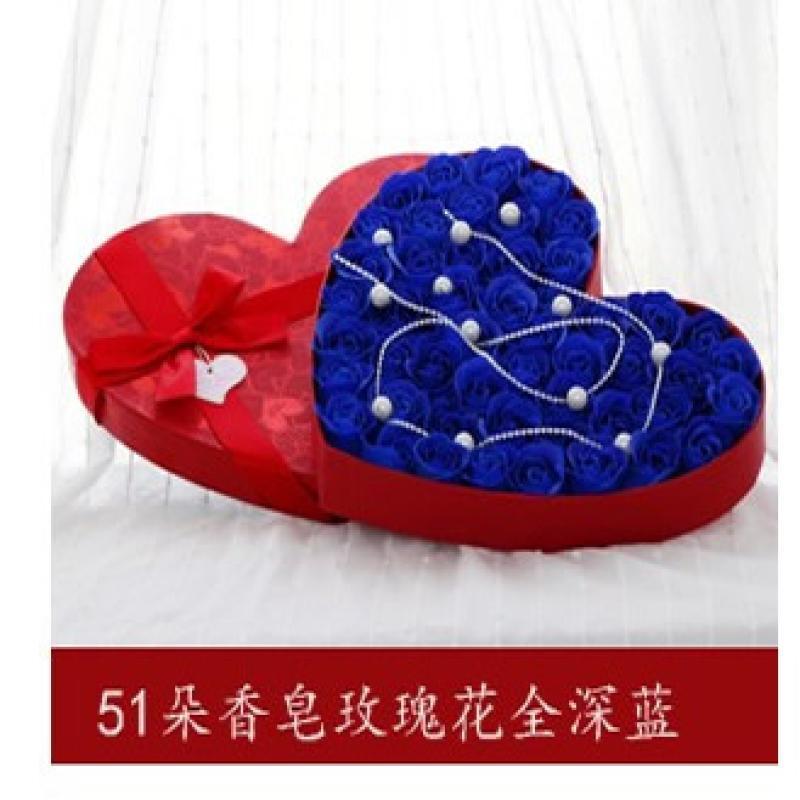 钩鞋心形图案图解步骤