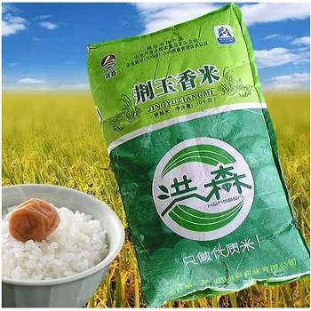 荆香玉大米10kg 洪森荆玉香米 优质大米(金城大厦)