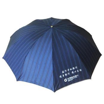 【年中回馈1元购(仅限荆门本地)】杭州天翔晴雨伞拒水一甩干折叠伞加大加固商务晴雨伞