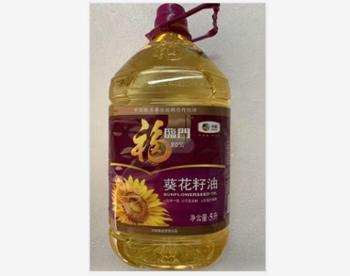 福临门葵花籽油5L 一级压榨