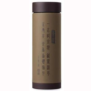 富光拾喜 和韵精品 茶经杯 BEST02-1035