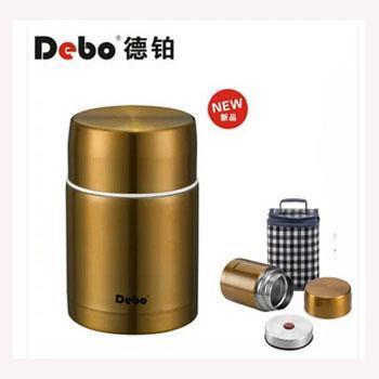 Debo德铂艾森(真空焖烧壶)增配保温冰袋750mlDEP-150