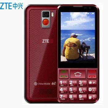 中兴ZTEE3移动4G3.5寸屏幕512MBRAM+4GBROM颜色:随机发老人智能手机