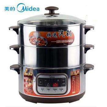 美的/MideaSYS28-2Q电蒸锅智能菜单控制不锈钢三层蒸锅