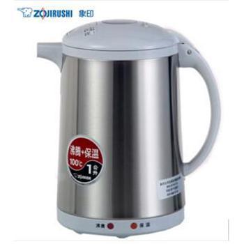 ZOJIRUSH/象印 CH-DSH10C 不锈钢电热水壶 电热水瓶 1L容量