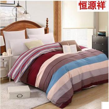 恒源祥家纺名典语录全棉被套单件纯棉被罩180*220ml适用:1.5米床