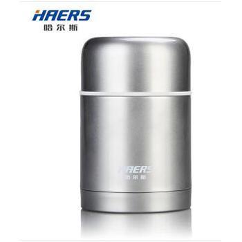 Haers/哈尔斯 600ml 不锈钢真空保温饭盒焖烧杯 HTH-600A