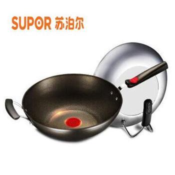 苏泊尔/SUPOR EC32HP01 火红点3代钛Pro可立盖炒锅 32cm