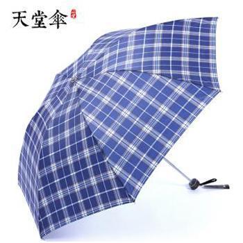 天堂伞 339S格子三折叠晴雨两用伞 颜色随机