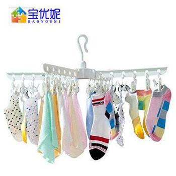 宝优妮 DQ1002多功能折叠防风晾衣架 尿布架袜子架24夹