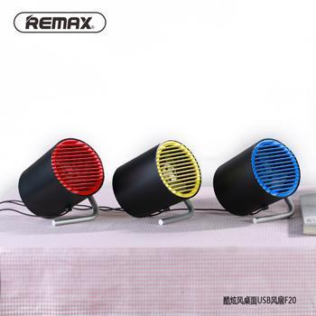REMAX F20 酷炫风桌面USB风扇