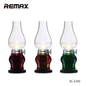 REMAX RL-E200 阿拉丁神灯怀旧复古台灯