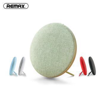 REMAX RB-M9 布艺蓝牙音箱 颜色随机