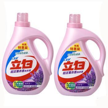 立白 洗衣液薰衣香馨香2.6千克 特惠双瓶装 机洗手洗家庭装6920174752090