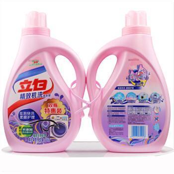 立白 精致机洗洗衣液 2千克 双瓶特惠装 薰衣草香