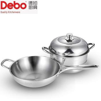 艾伦堡套装锅(32cm炒锅+28cm蒸锅) DEP-317