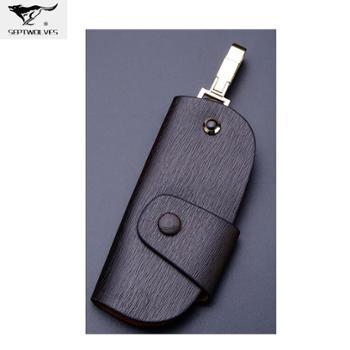 七匹狼男士大容量真皮钥匙包咖啡色3A1310462-02
