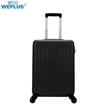 维加 20寸时尚休闲登机箱 黑色/灰色/蓝色 WP7605