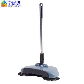 宝优妮家用懒人手推式扫地机 DQ9145-7