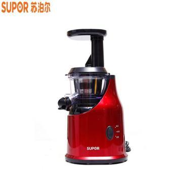 苏泊尔家用多功能低速挤压式渣汁分离原汁机 SJ09-200