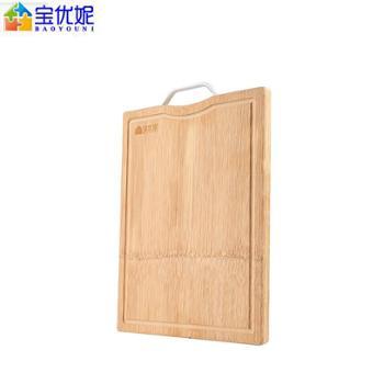 宝优妮 家用整竹切菜板 DQ9035-5