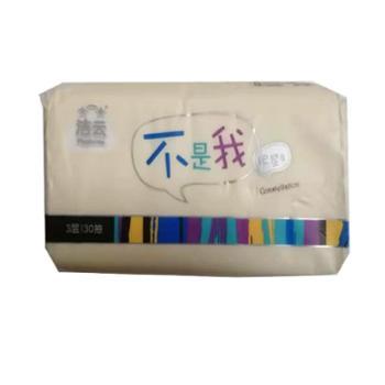 洁云 宿州建行活动用 洁云3层130抽原木浆塑包抽纸