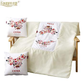 芳恩 爱家数码彩印抱枕被 枕40╳40cm 被100╳150cm FN-R741