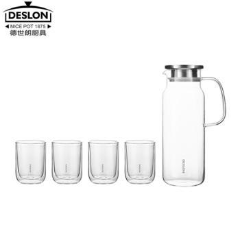 德世朗 佳悦高硼硅耐热玻璃冷水壶套装 水壶1800mL+分享杯260mL*4 DJY-TZ016A