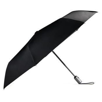 乐上 LU16 迷你全自动雨伞