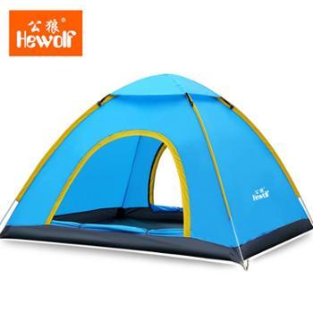 公狼户外帐篷 全自动3 4人免搭建露营便携公园休闲自驾游家用速开1652
