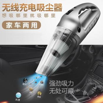 车之秀品车载吸尘器车内大功率汽车用吸尘器R-6052无线强力车家两用多功能