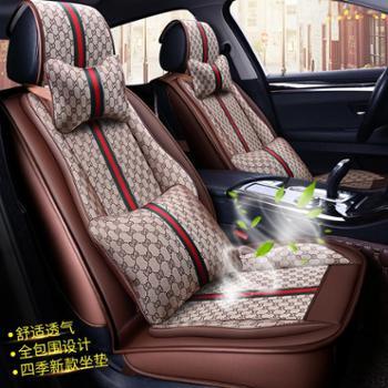 车之秀品坐垫四季通用汽车3D坐垫 秋冬座垫 汽车用品四季垫 座套XD448