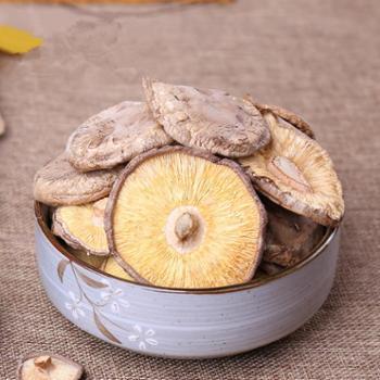 古宏 农家小香菇 150g
