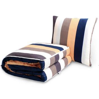 飞天 全棉可爱创意抱枕被两用靠垫 礼物礼品 办公室午睡靠枕 汽车空调被子 条纹格子抱枕被 6款任选