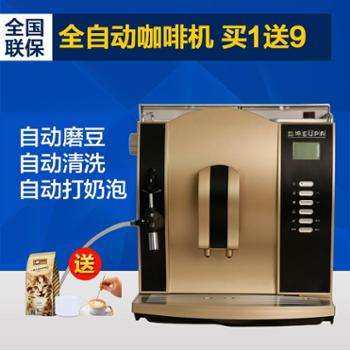 Eupa/灿坤TSK-1426E全半自动意式咖啡机家用商用蒸汽式自动磨豆