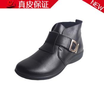 菱光2013秋冬季新款女短靴妈妈鞋真皮靴子皮鞋平底防滑NW3Q3502