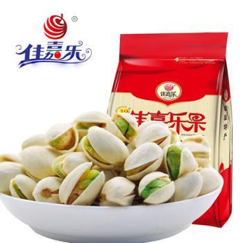 【佳嘉乐】新疆坚果休闲零食开心果230g*2