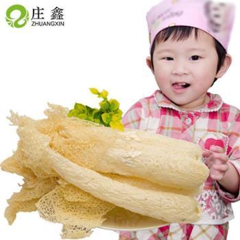 庄鑫无硫熏竹荪30g