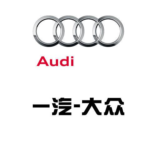 奥迪logo矢量图大图