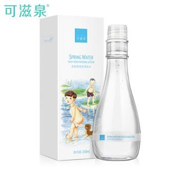 可滋泉活泉高保湿润肤水150ml智能补水保湿爽肤水