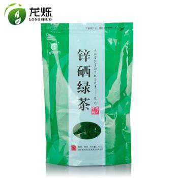 2018年春茶凤冈锌硒绿茶贵州绿茶湄潭绿茶200克