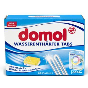 德国进口 domol洗衣机槽清洁泡腾片一盒60粒