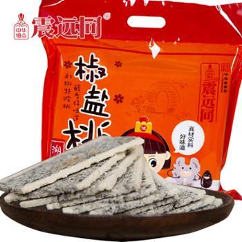 震远同 248g袋装核桃椒盐桃片1袋装 浙江湖州特产手工茶食糕点年货