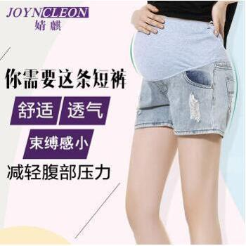 婧麒孕妇短裤孕妇装夏季孕妇牛仔短裤外穿高腰托腹裤宽松大码夏装