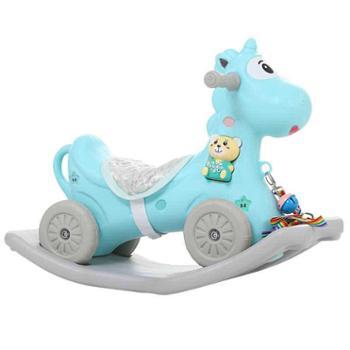 七彩阳光木马摇摇马儿童玩具男孩女益智宝宝1-3岁滑滑车