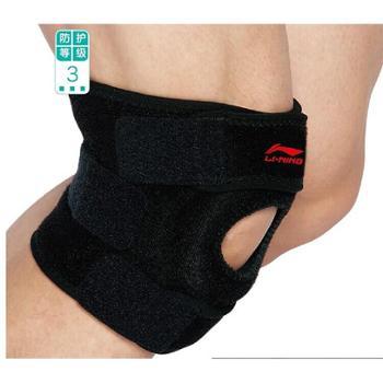 包邮李宁可调节护膝214-1运动跑步登山骑行篮球羽球护具特价