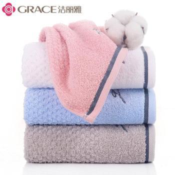 4条装洁丽雅毛巾纯棉洗脸家用成人柔软全棉吸水男女加厚大毛巾