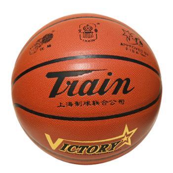 优能火车牌7#篮球TB7046PU材质丁基内胆(送气针网带)