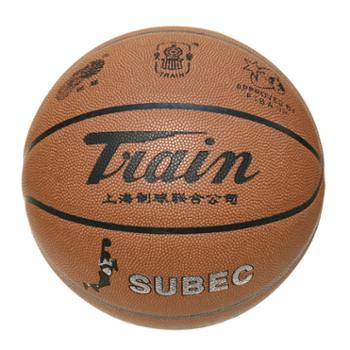 优能火车牌7#篮球TB7047PU+牛皮材质丁基内胆(送气针网带)