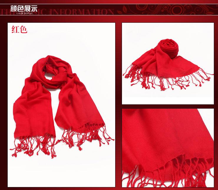新款方丝巾的系法图解